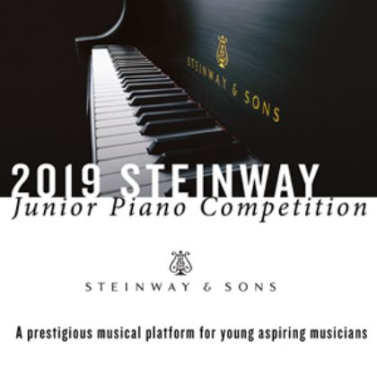 /news/2019/2019-Steinway-Junior-Piano-Competition-